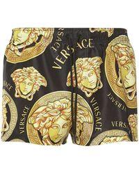 Versace Badeshorts Aus Nylon - Mettallic