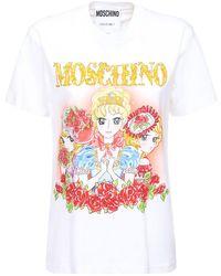 Moschino - コットンジャージーtシャツ - Lyst