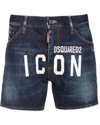 DSquared² Icon Dan Commando Cotton Denim Shorts - Blue
