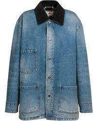 Maison Margiela Куртка Из Хлопкового Денима - Синий