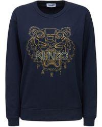 KENZO Tiger コットンスウェットシャツ - ブルー