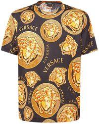 Versace Футболка Из Хлопка С Принтом - Многоцветный