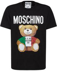 "Moschino - Футболка С Принтом ""teddy Tricolor"" Из Хлопка - Lyst"