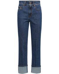 Versace Jeans Couture - Джинсы Из Денима Стрейч - Lyst