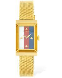 Gucci New G-frame Steel Mesh Bracelet Watch - メタリック