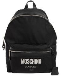 Moschino - ナイロンバックパック - Lyst