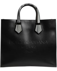 Dolce & Gabbana Кожаная Сумка С Тиснением Логотипа - Черный