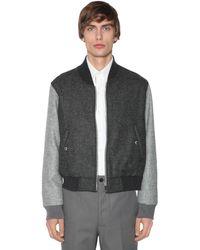 Thom Browne Куртка-бомбер Из Шерсти - Серый