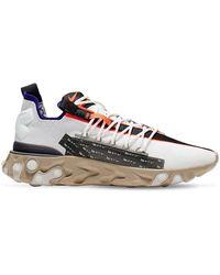 Nike React Wr Ispa Sneakers - White