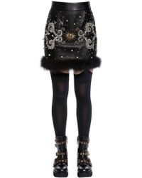 Fausto Puglisi - Embellished Leather Skirt W/ Feathers - Lyst