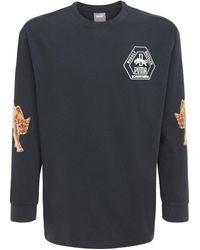 """PUMA T-shirt Aus Baumwolle """"rhuigi"""" - Schwarz"""