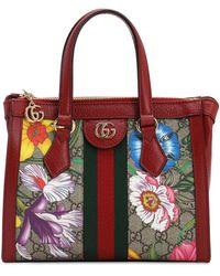 "Gucci Mini Handtasche Aus Gg Supreme-stoff ""flora"" - Rot"