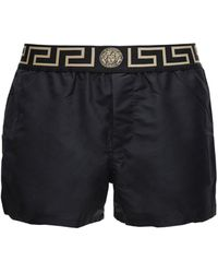 Versace Плавательные Шорты Из Нейлона - Черный