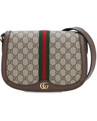 Gucci - Ophidia Gg Supreme メッセンジャーバッグ - Lyst