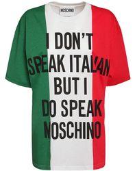 Moschino - Italian Slogan コットンジャージーtシャツ - Lyst