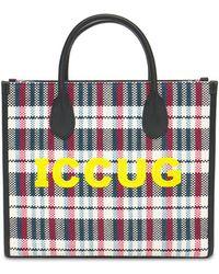 Gucci Сумка Из Нейлона С Вышивкой Iccug - Многоцветный