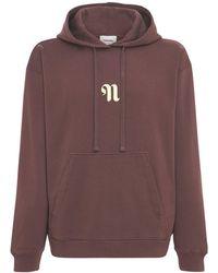 Nanushka Ever Organic Cotton Sweatshirt Hoodie - Multicolor