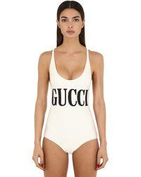 Gucci ライクラ ロゴプリントワンピース水着 - マルチカラー