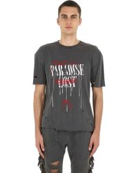 dbb66d5a28518b Lyst - Givenchy Birds Of Paradise Jersey Slim T-shirt in White for Men