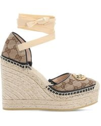 Gucci 120mm Pilar Quilted Canvas Espadrilles - Multicolor