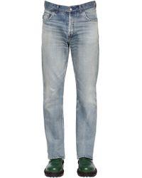 Balenciaga - 20cm Bootcut Cotton Denim Jeans - Lyst