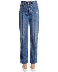 Maison Margiela | High Waist Straight Cotton Denim Jeans | Lyst