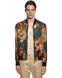 DSquared² Tiger Bamboo Silk Twill Bomber Jacket - Multicolour