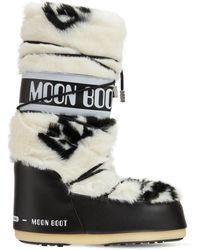 """Gcds Moonboots Mit Strickband """"classic Icon"""" - Weiß"""