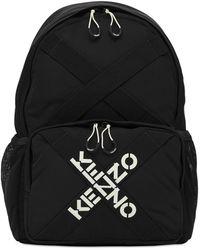 KENZO 刺繍ロゴバックパック - ブラック