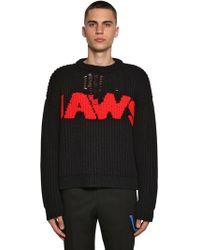 CALVIN KLEIN 205W39NYC Sweater Aus Strickjacquard - Mehrfarbig