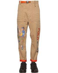 Polo Ralph Lauren Oversized Cotton Blend Twill Pants - Natural