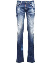DSquared² - Straight Leg Sharpei ストレッチジーンズ 22cm - Lyst