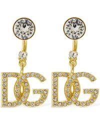Dolce & Gabbana Dg Diva! クリスタルピアス - メタリック