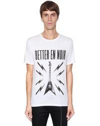 The Kooples - Better En Noir Cotton Jersey T-shirt - Lyst