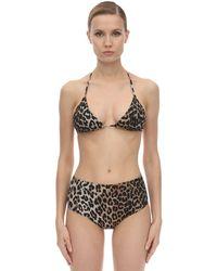 Ganni Bikinioberteil Mit Leodruck - Mehrfarbig