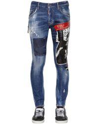 DSquared² - 16cm Jeans Aus Baumwolldenim Mit Mit Druck - Lyst