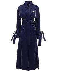 Off-White c/o Virgil Abloh Nylon Velvet Trench Coat - Blue