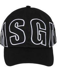 MSGM ロゴベースボールキャップ - ブラック