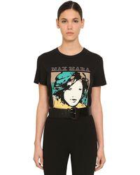 Max Mara ロゴプリント コットンジャージーtシャツ - ブラック