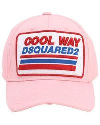 DSquared² コットンべスボールキャップ - ピンク
