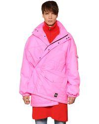 Balenciaga Asymmetrical Pulled Nylon Parka - Pink