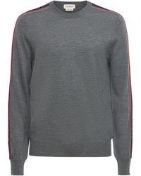 Alexander McQueen - ウールセーター - Lyst