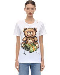 DOMREBEL Teddy Print Cotton Jersey T-shirt - White