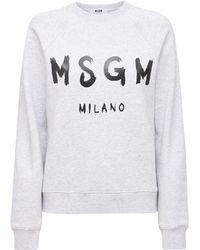 MSGM コットンスウェットシャツ - グレー