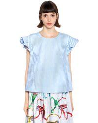 Stella Jean - Boxy Fit Ruffled Striped Cotton Top - Lyst