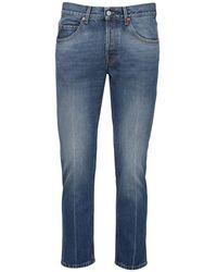Gucci ストーンウォッシュドデニムジーンズ 17.5cm - ブルー