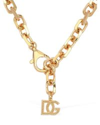 Dolce & Gabbana Halskette Mit Dg-logoanhänger - Mettallic
