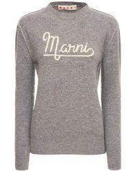 Marni ウールニットセーター - グレー