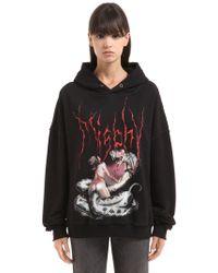 MISBHV Desire Printed Cotton Jersey Sweatshirt - Black