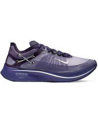 "Nike Sneakers ""zoom Fly X Undercover Gyakusou"" - Lila"